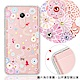 YOURS Xiaomi 小米 紅米系列 彩鑽防摔手機殼-彩荷金魚 product thumbnail 1