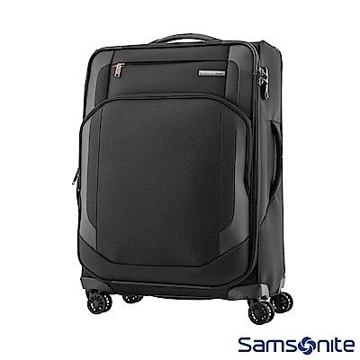 Samsonite 新秀麗 28吋Hexel 智慧型商務收納行李箱(黑)