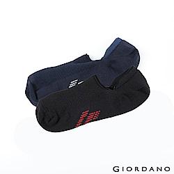 GIORDANO 乾爽透氣足弓防護機能襪(2雙入)-04 標誌黑/海軍藍
