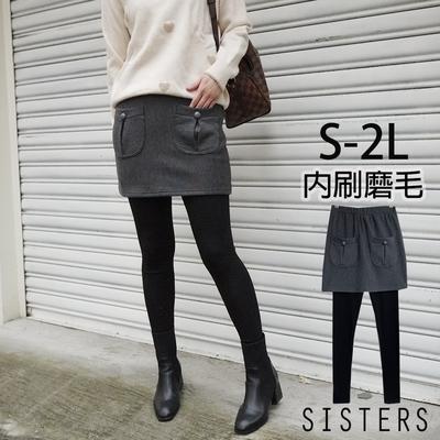 SISTERS 保暖又顯瘦!造型口袋假兩件內刷磨毛內搭褲/S-2L