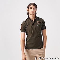 GIORDANO 男裝勝利獅王漸層刺繡彈力萊卡POLO衫-33 深橄欖綠