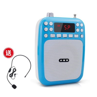 福利品-ifive 全新第三代小蜜蜂十合一多功能教學音響擴音器/收音機 (加贈頭戴麥克風)