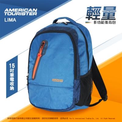 Samsonite美國旅行者 超大容量後背包 24B 筆電雙肩包 輕量15吋電腦包 休閒包
