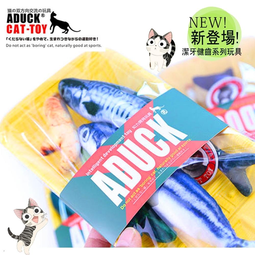 VICKY》超市包裝海洋魚貓草玩具(魚、蔥、薑一次買齊)隨機出貨