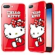 iStyle iPhone 7/8 plus 5.5 Hello Kitty 坐姿手機殼 product thumbnail 1