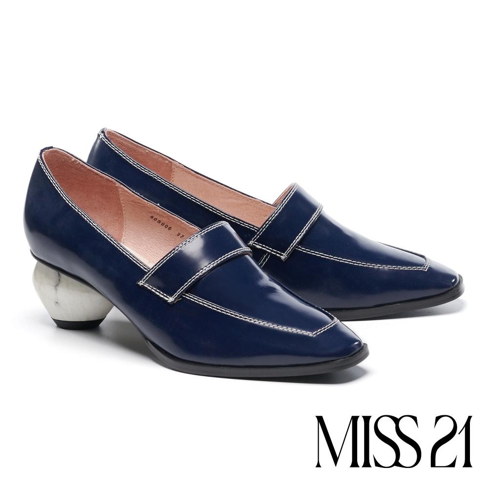 高跟鞋 MISS 21 幾何美學牛皮方頭樂福高跟鞋-藍