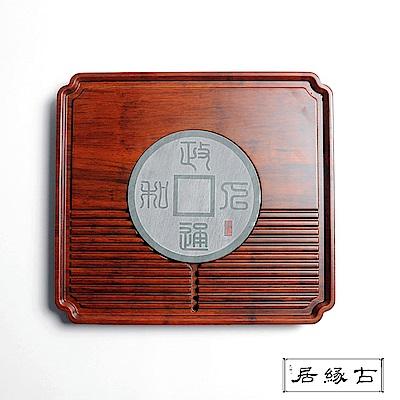 古緣居 孟宗竹制茶盤 (政通人和) 44*40*4cm