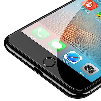 iPhone 7/8 9D 冷雕透明 9H  防撞 防摔 滿版保護貼