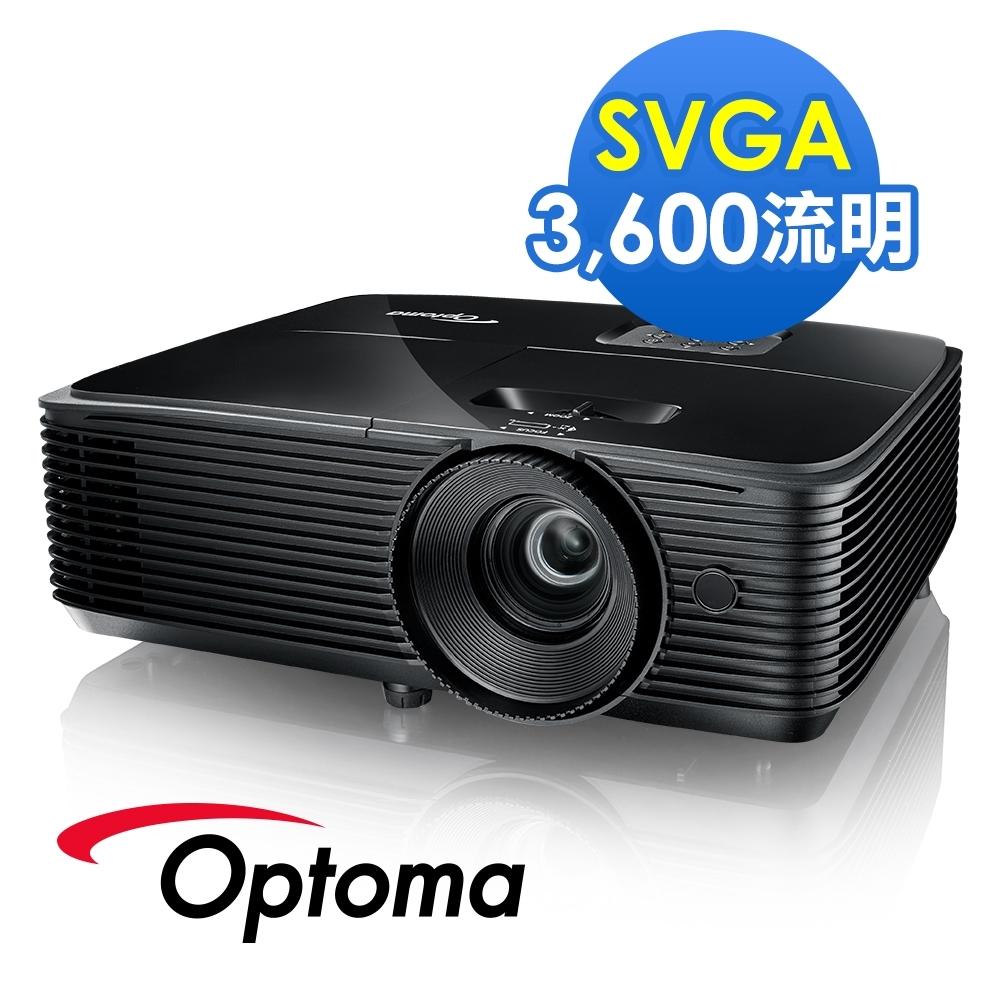 福利品-Optoma S322 3600流明 SVGA多功能投影機