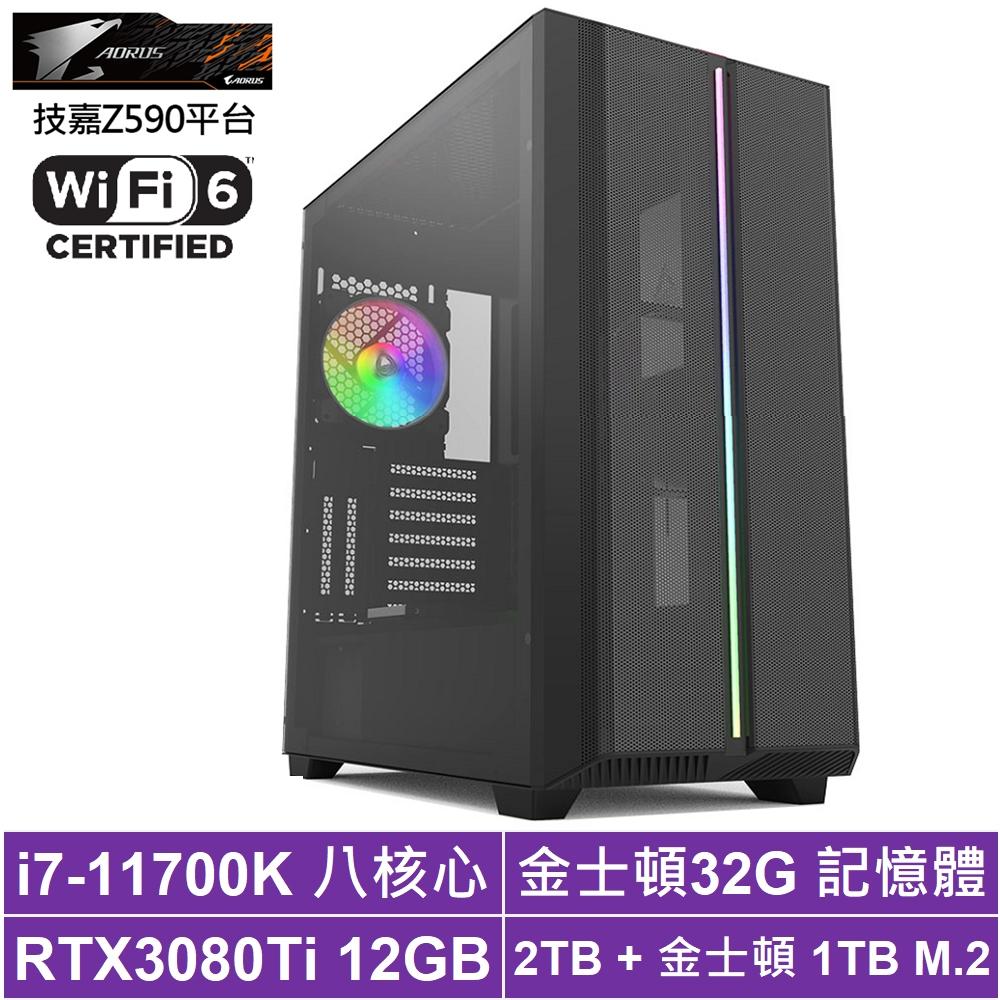 技嘉Z590平台[刑天中將]i7八核RTX3080Ti獨顯電玩機