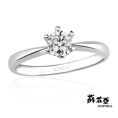 蘇菲亞SOPHIA 求婚戒-經典六爪0.30克拉鑽戒