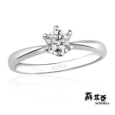 蘇菲亞SOPHIA 鑽戒-GIA 0.30克拉DVVS1經典六爪鑽戒