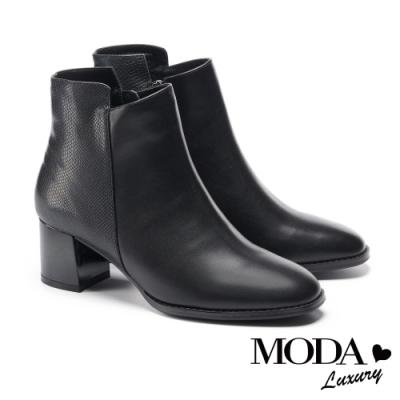 短靴 MODA Luxury 個性時尚異材質拼接微尖頭粗高跟短靴-黑