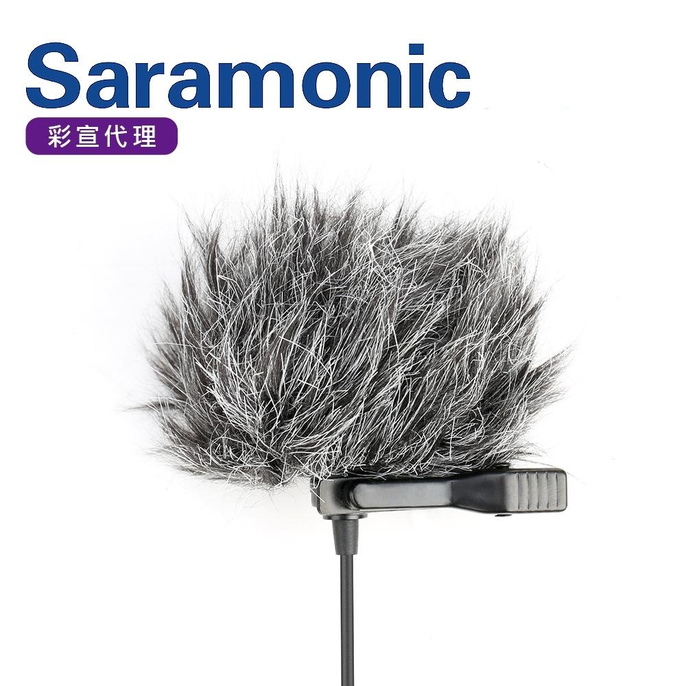 Saramonic楓笛 LM-WS 領夾式麥克風戶外防風毛套(彩宣公司貨)