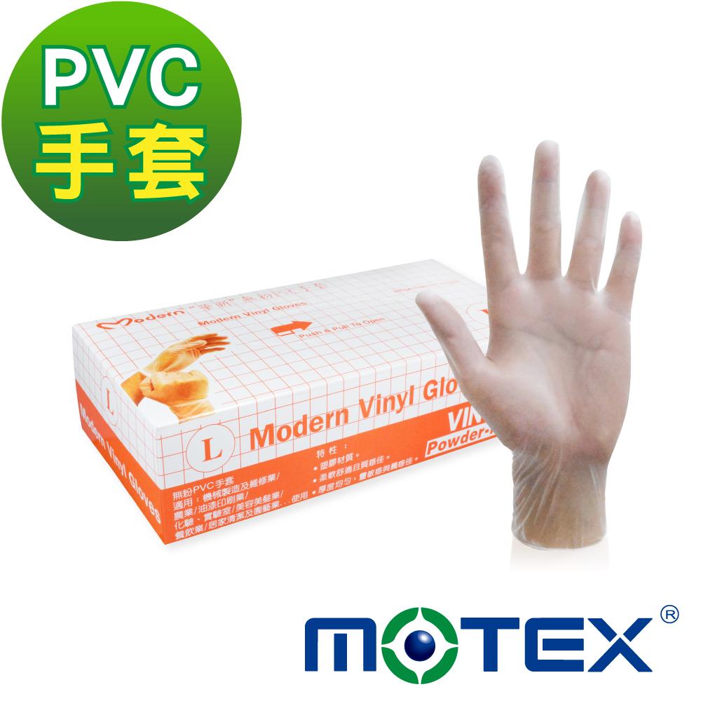 華新 檢診手套 (未滅菌)-PVC無粉檢診手套100PCS/盒 (L)
