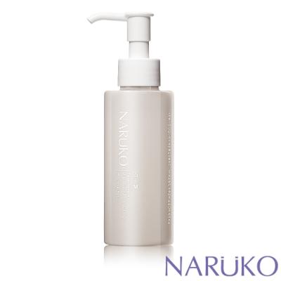 NARUKO牛爾【任2件出貨】白玉蘭鑽采超緊緻美白乳液EX(新升級)