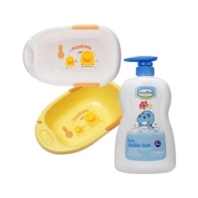 黃色小鴨雙色豪華型沐浴盆(白/黃)+貝恩Baan 嬰兒泡泡香浴露/1000ml*1