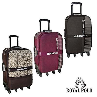 Royal Polo皇家保羅 29吋 布箱 混款加大六輪拉桿箱/行李箱
