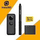 Insta360 ONE X 全景相機 (公司貨) 送32G卡+原廠電池+原廠隱形自拍棒