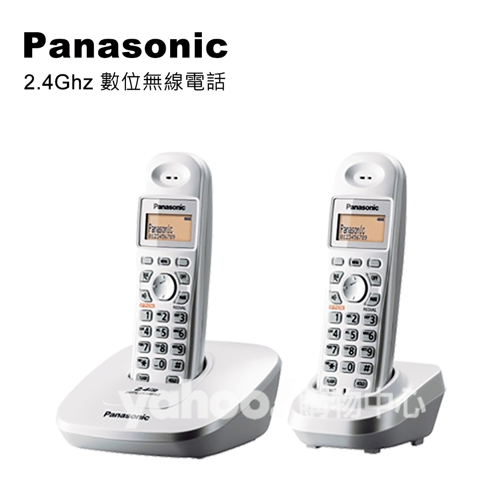 Panasonic 2.4GHz 高頻數位無線電話 KX-TG3612 (珍珠白)