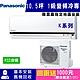 Panasonic國際牌 10.5坪 1級變頻冷專冷氣 CS-K63FA2/CU-K63FCA2 K系列 R32冷媒 限雲嘉指定地區安裝 product thumbnail 1