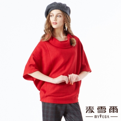 【麥雪爾】翻領毛球裝飾蝴蝶袖上衣