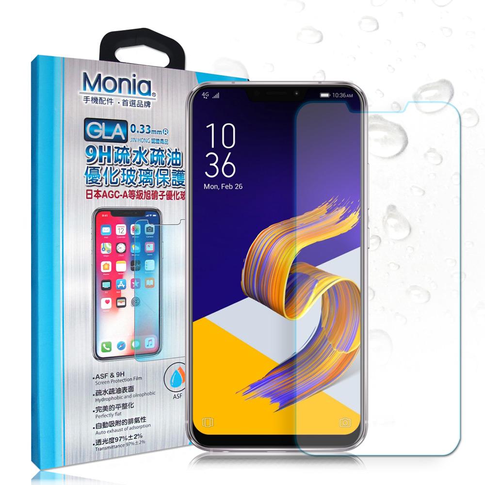 MONIA ASUS ZenFone5 2018 ZE620KL日本疏水疏油9H鋼化玻璃膜 @ Y!購物