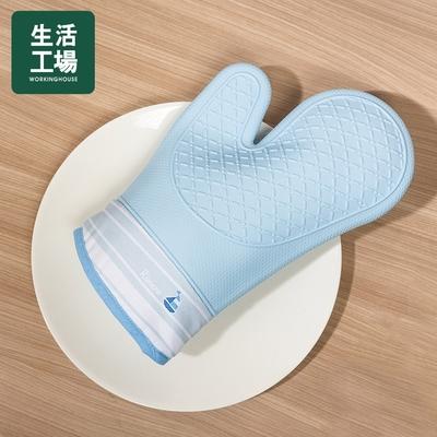 【百貨週年慶暖身 全館5折起-生活工場】蔚藍海岸隔熱手套