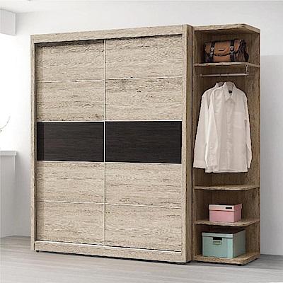 綠活居 利斯瑪5.1尺衣櫃(三抽屜+吊桿+穿衣鏡)-152x61.5x197.5cm-免組