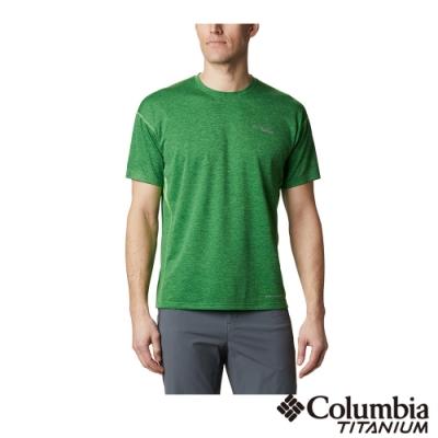 Columbia 哥倫比亞 男款- 鈦 涼感涼感快排短袖排汗衫-綠色
