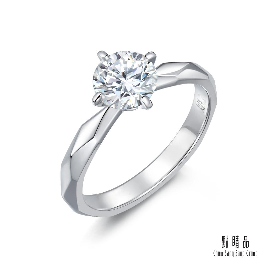 點睛品 Promessa GIA 30分 唯一 18K金鑽石戒指_港圍15