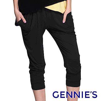 Gennies專櫃-個性潮流春夏飛鼠褲(C4711)