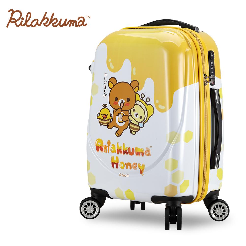 Rilakkuma拉拉熊 奇幻花園 20吋超輕量鏡面行李箱