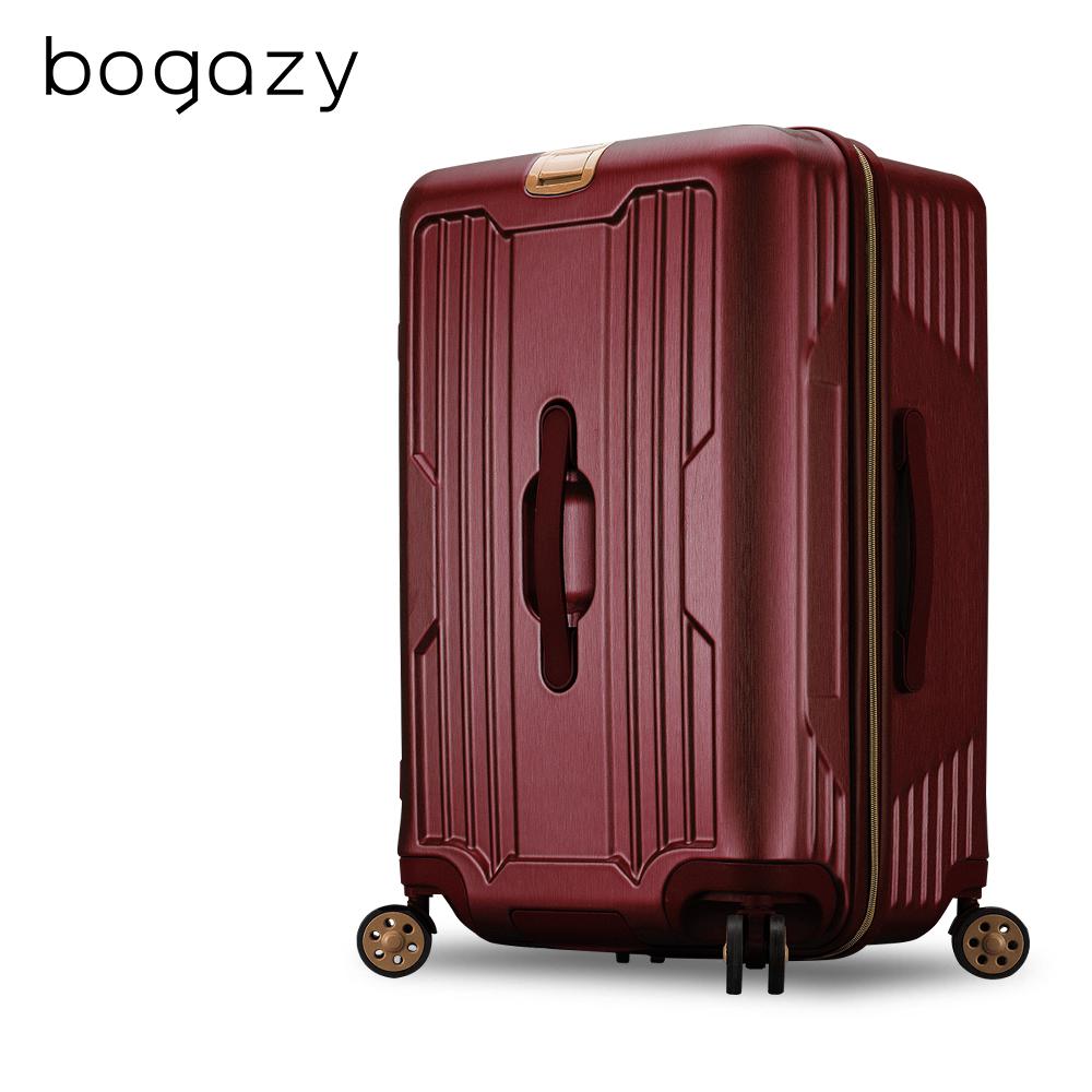 Bogazy 宇宙甜心25吋運動款胖胖箱拉絲紋行李箱(鋼鐵紅)