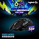 羅技 G502 HERO高效能電競滑鼠 product thumbnail 2