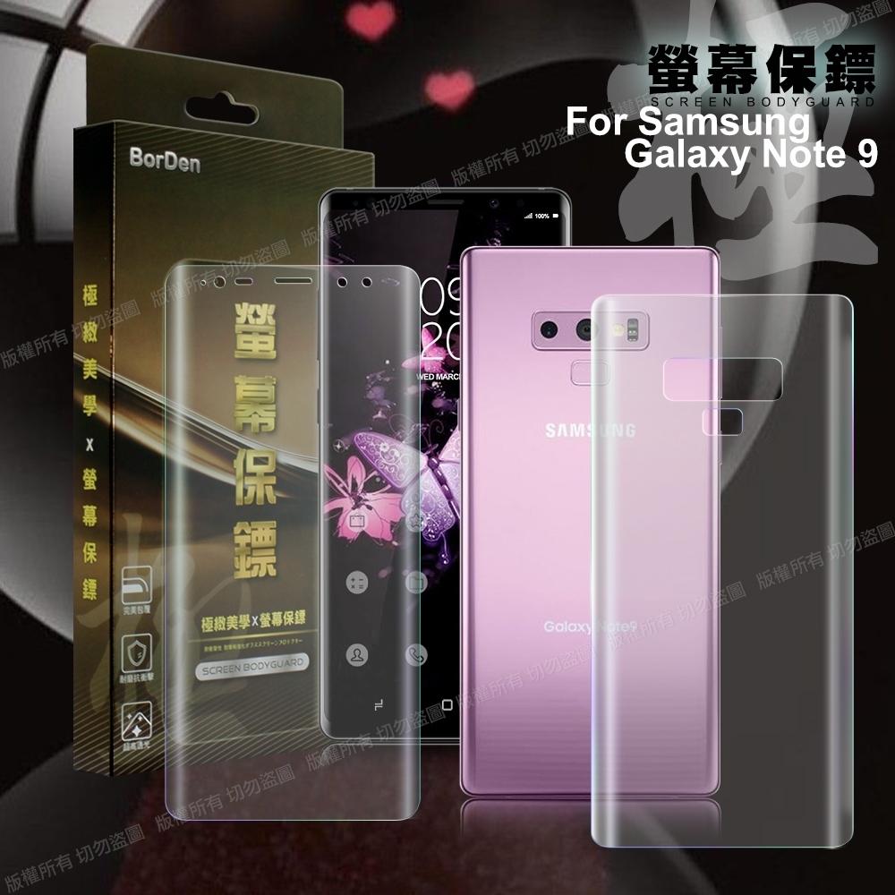 BorDen 霧面極緻螢幕保鏢 三星 Galaxy Note9 滿版自動修復前後膜+鏡頭貼