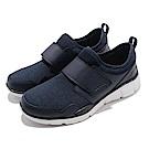 Skechers 健走鞋 Equalizer 3.0 男鞋