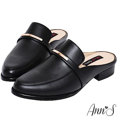Ann'S輕鬆成為購買的理由-金屬條穆勒鞋-黑