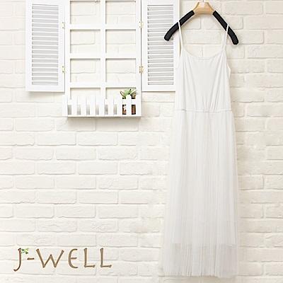 J-WELL細肩網紗內搭洋裝