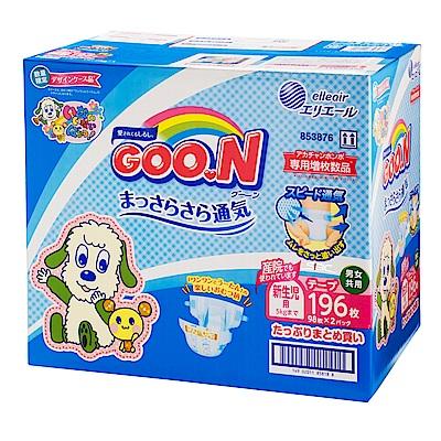 GOO.N日本大王 黏貼紙尿褲 境內彩盒版 NB 98片x2包/箱