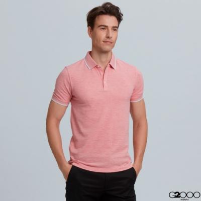 G2000素面網眼短袖polo衫-粉紅色