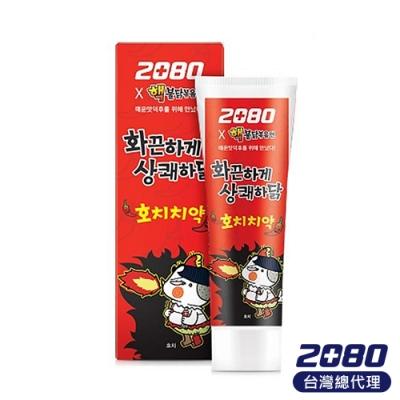 韓國2080 經典辣雞麵限量聯名款牙膏100gX2入