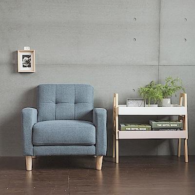 完美主義 單人沙發/主人椅/休閒椅/單人座/沙發椅(3色)