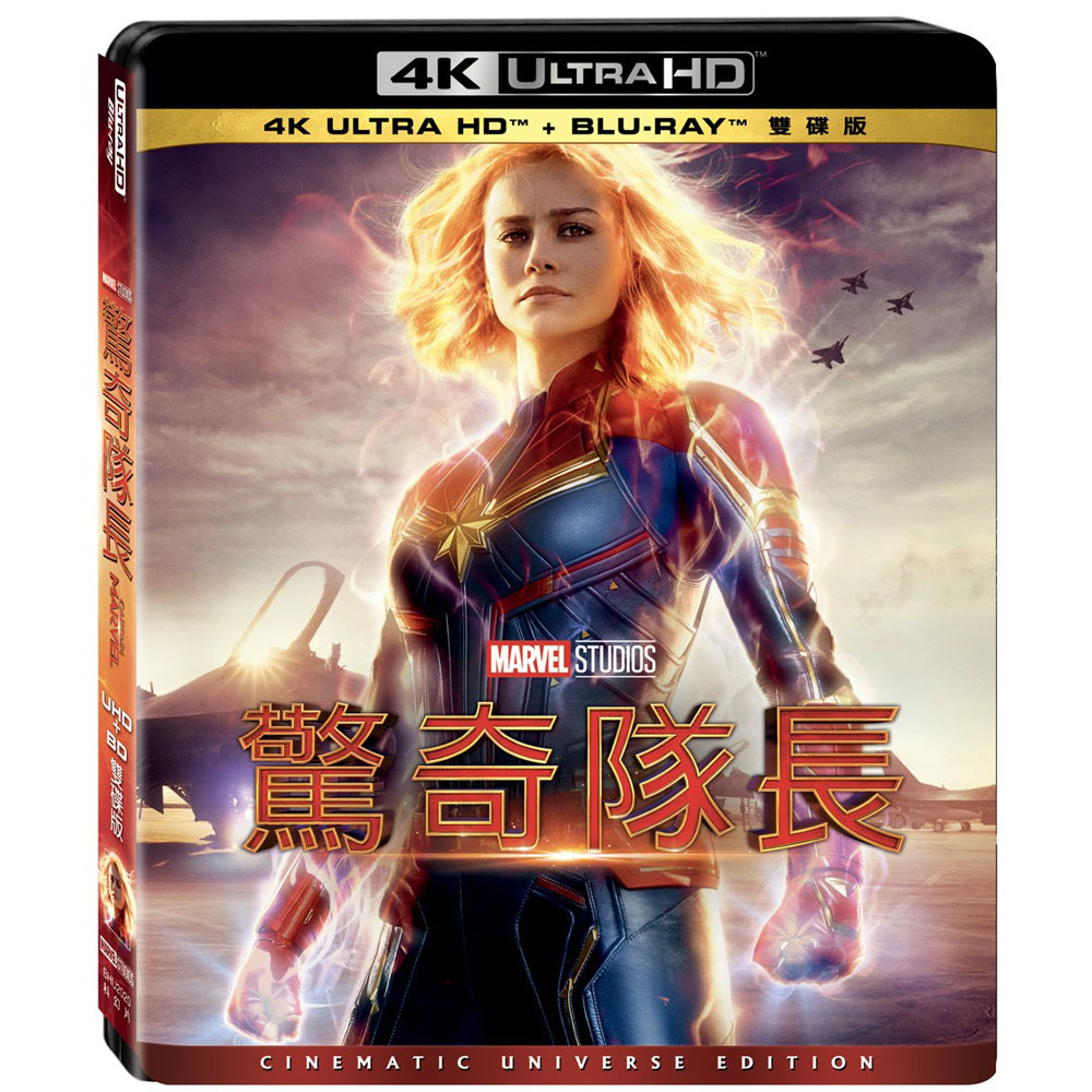 [預購]驚奇隊長  4K UHD+BD 雙碟限定版