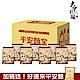 大甲乾麵 平安麵金綜合6口味(32包/箱) product thumbnail 1