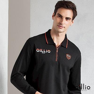 歐洲貴族 oillio 長袖POLO 品牌刺繡 拉鍊門禁 黑色
