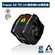 【ARCTIC】Freezer 50 TR CPU散熱器RGB 雙風扇 AMD Ryzen Threadripper適用 product thumbnail 2