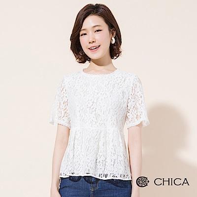 CHICA 晨曦約會腰間打褶蕾絲上衣(1色)