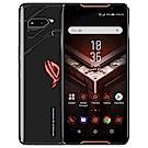 (快充組)ASUS ROG Phone ZS600KL (8G/128G) 電競旗艦級手機