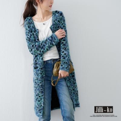 JILLI-KO 復古混色柔軟針織外套- 藍色
